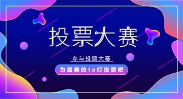 汉中第一届亲子互动-手工大赛评选活动