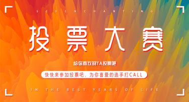"""湖南全省第一届""""双优""""评选活动-初赛"""
