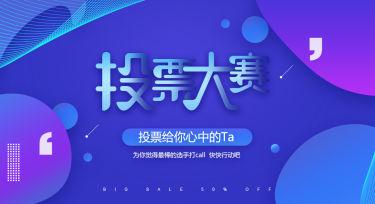中国木门十大品牌评选活动