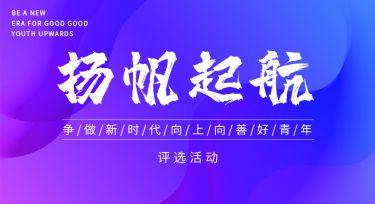 """""""融创西南集团重庆地产超级置业顾问""""评选活动"""