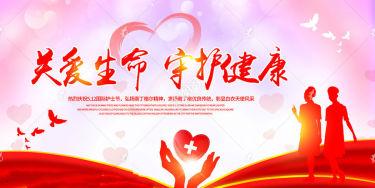 甘泉县人民医院5·12国际护士节抗击疫情网络视频评比活动