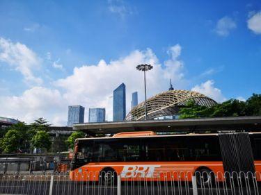 """广州快速公交运营管理有限公司2020年""""趣悦有声•童心童趣""""亲子活动"""