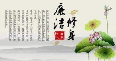 花溪支行廉洁合规文化展示作品评选活动